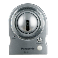 IMS Network Camera, Panasonic Pan Tilt